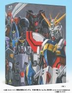 Mobile Fighter G Gundam Blu-ray Box 2