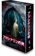 Akb Horror Night Adrenaline No Yoru Dvd Box