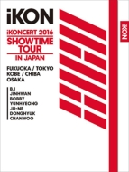 iKONCERT 2016 SHOWTIME TOUR IN JAPAN 【初回生産限定盤】(3DVD+2CD+スマプラ)