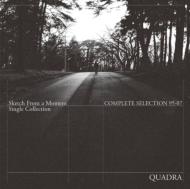 Quadra Complete Selection 95〜07