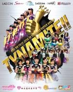 ���̓��� 2016 in �������܃X�[�p�[�A���[�i�`Tynamite!!�`(Blu-ray�Q���{DAY 2�FBlu-ray�Q���g�{�O��w�X���[�uBOX�{����44�y�[�W�u�b�N���b�g)