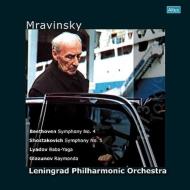 交響曲第5番「革命」(ショスタコーヴィチ)、他:ムラヴィンスキー指揮&レニングラード・フィルハーモニー管弦楽団 (3枚組/180グラム重量盤レコード)