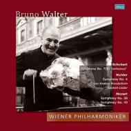 マーラー:交響曲第4番、歌曲集、シューベルト:未完成、モーツァルト:交響曲第38番、第40番 ワルター&ウィーン・フィル(1960,55,56)(4LP)