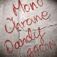モノクローム・ダンディ 【初回限定盤A】 (CD+DVD)