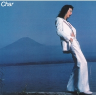 Char (UHQCD)