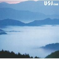 U.S.J (UHQCD)