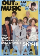 MUSIQ? SPECIAL OUT of MUSIC Vol.45 GIGS 2016年 7月号増刊