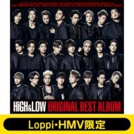"【Loppi・HMV限定 ""HiGH&LOWオリジナルビーチバッグ""セット】 HiGH&LOW ORIGINAL BEST ALBUM (2CD+DVD+スマプラ)"