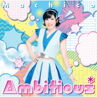 Ambitious* 【通常盤(CD ONLY)】