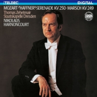 Srenade No.7 : Harnoncourt / Staatskapelle Dresden, Zehetmair(Vn)