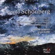 (Webern)chamber Symphony, 1, String Quartet, 3, Etc: Klepac(P)Prazak Q
