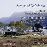 メンデルスゾーン:スコットランド(バーンスタイン&ニューヨーク・フィル)、ブルッフ:スコットランド幻想曲(オイストラフ、ロジェストヴェンスキー指揮)、他
