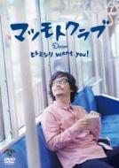 ヒトミシリ want you !