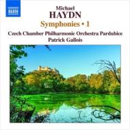 交響曲集第1集 パトリック・ガロワ&チェコ室内フィル