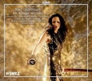 『シバの女王』全曲 ボロン&フライブルク・フィル、シェメルディ、ジンソク、他(2015 ステレオ)(3CD)