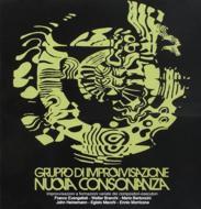 Improvvisazioni A Formazioni Variate Dei Compositori Esecutori