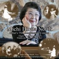 チャイコフスキー:ピアノ協奏曲第1番、ショパン:ピアノ協奏曲第1番 平田美知、ジュリア・タイ&フィルハーモニア・ノースウエスト(2CD)michi hirata