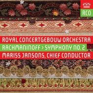 交響曲第2番 マリス・ヤンソンス&コンセルトヘボウ管弦楽団