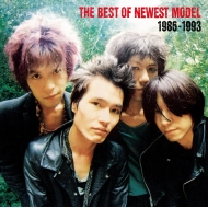 The Best Of Newest Model 1986-1993