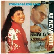 Toshiko Akiyoshi & Leon Sash At Newport