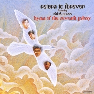 Hymn Of The Seventh Galaxy: ��7��͂̎]��