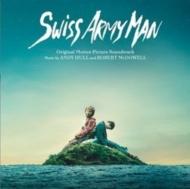 映画『スイス・アーミー・マン』2017年9月 全国ロードショー