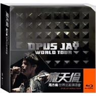 魔天倫世界巡迴演唱會 (Blu-ray)