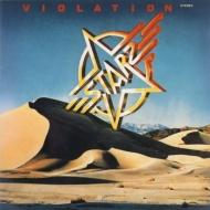 Violation: 灼熱の砂漠 +3