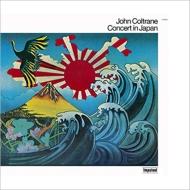 Live In Japan (5 SHM-CD)