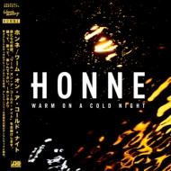 Warm On A Cold Night (180グラム重量盤レコード)