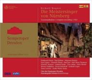 『ニュルンベルクのマイスタージンガー』全曲 ケンペ&ドレスデン国立歌劇場、F.フランツ、ベーメ、アルデンホフ、他(1951 モノラル)(4CD)