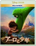 アーロと少年 MovieNEX [ブルーレイ+DVD]