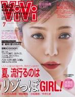 Vivi (���B���B)2016�N 7����