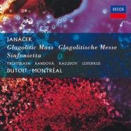 シンフォニエッタ、グラゴル・ミサ シャルル・デュトワ&モントリオール交響楽団