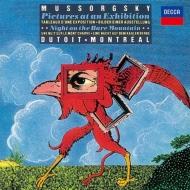 展覧会の絵、禿山の一夜、モスクワ川の夜明け、他 シャルル・デュトワ&モントリオール交響楽団