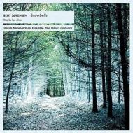 合唱作品集 ポール・ヒリアー&デンマーク国立声楽アンサンブル