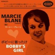 Bobby's Girl ボビーにお首ったけ
