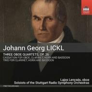 オーボエ四重奏曲集、カッサシオン、三重奏曲 ラヨシュ・レンチェス、ナタリー・チー、他