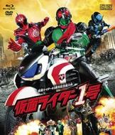 仮面ライダー1号[ブルーレイ+DVD]