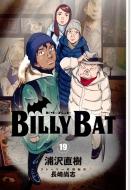 BILLY BAT 19 モーニングKC