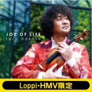 Joy Of Life (2CD+DVD)【Loppi・HMV限定盤】