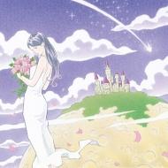 奇跡の星 / 弱虫けむし (CD+DVD+スマプラ)【初回生産限定盤】