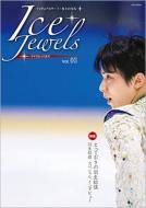Ice Jewels (�A�C�X�W���G���Y)Vol.03 KAZI���b�N
