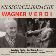 Wagner Lieder & Verdi Arias : Nilsson(S)Celibidache / Swedish Radio Symphony Orchestra (1967, 1968 Stereo)