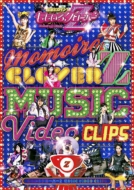 ももいろクローバーZ MUSIC VIDEO CLIPS (DVD)