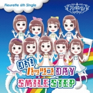 Oh!パッツンDAY/SMILE STEP