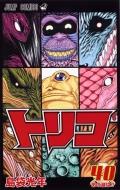 トリコ 40 ジャンプコミックス
