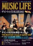 Music Life �U�E�r�[�g���Y ��{����1966 �V���R�[�~���[�W�b�N���b�N