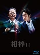 相棒season14 ブルーレイBOX(6枚組)