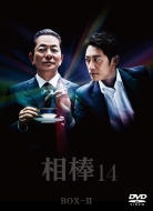 相棒season14 DVD-BOX�U(6枚組)